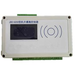 徐州蓝芯电子机井控制器.低功耗自组网.井电双控.水电双计量