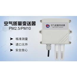 空气质量检测 TVOC变送器