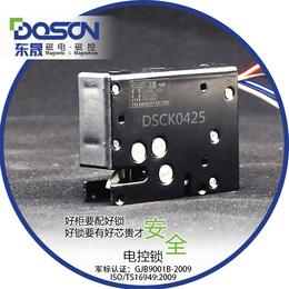 电磁锁厂家直销 存放柜电控锁 手机寄存柜电磁锁