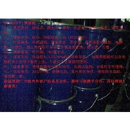 YT-9210T热熔胶