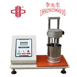 QBT 2713.皮革收缩温度试验机