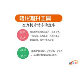 网络优化推广公司-安徽万泽网络推广-芜湖网络优化