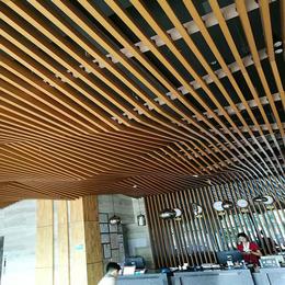 咖啡厅吊顶铝方通 弧形木纹铝方通 弧形木纹铝格栅