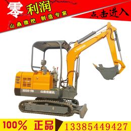 供应云南土地施工用履带式小型挖掘机 微型挖掘机