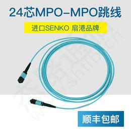 24芯MPO多模万兆OM3光纤跳线用于100G光