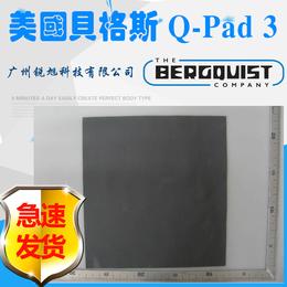 贝格斯Q-Pad3QP3****热传导玻纤基材导热片