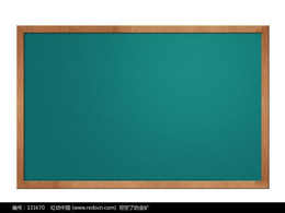 掛式固定黑板墻面