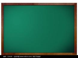 掛式固定教學黑板