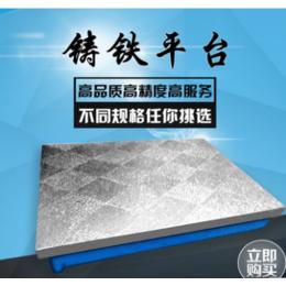 收售二手铸铁平板供应T型槽铸铁平板华威机械实体厂家产品齐全