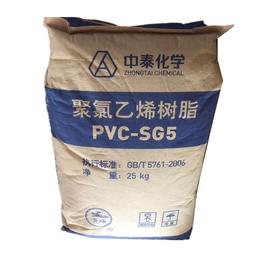 南昌聚成化工原料  聚氯乙烯树脂