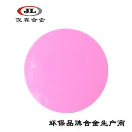 铅锡合金 耐拉胶膜 胶膜亚博国际版 AB胶模研发 铅模