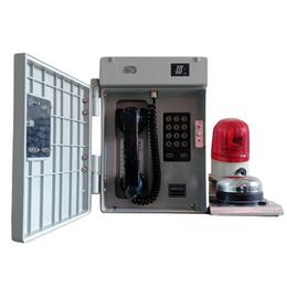 声光报警一体扩音电话机 生产调度电话机 电厂防水防尘电话机