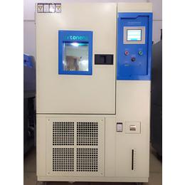 爱佩科技高低温度老化箱