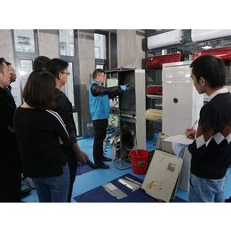 家电清洗技术培训班随到随学免费培训