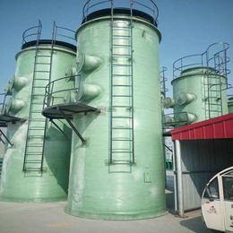 河北枣强厂家 玻璃钢脱硫塔 烟气脱硫脱硝 锅炉脱硫塔