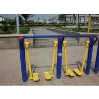 健身器材漫步機使用方法