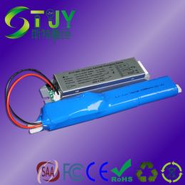 STJY LED环保应急电源30W 3H全功率分体式