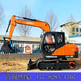 90型号的履带式挖掘机 9吨的多能挖掘机