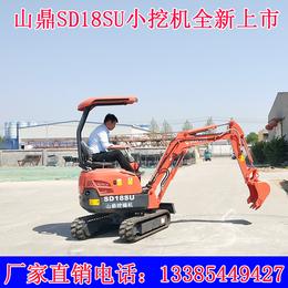 0.5吨以下小挖机 山鼎新款18小型挖掘机