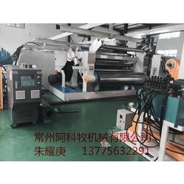 供应上海模温机 北京模温机 天津模温机