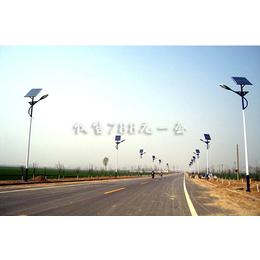 辉腾路灯安全节能(图)-太阳能路灯安装-衡水太阳能路灯