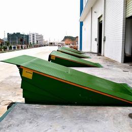 8吨登车桥 永安市电动调节板报价 液压登车桥直销价格