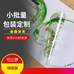 小批量彩色不干胶印刷-哪里找房卡套印小猫-广东不干胶