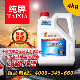 冷却液销售_陇南市冷却液_纯牌动力科技公司