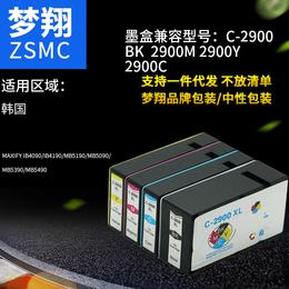 韩国 梦翔 适合CANON PGI-2900 XL墨盒