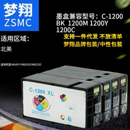梦翔 适合佳能PGI-1200墨盒 MB2320等打印机墨盒