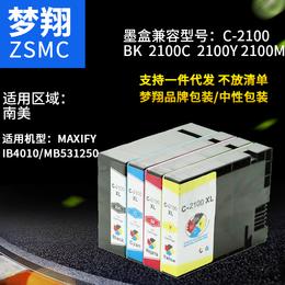 梦翔 佳能 PGI2100XL墨盒 IB4010等打印机墨盒