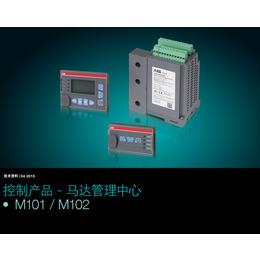 专供ABB M101-P  0.5-1.0 with MD2