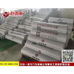 广州地面保护膜巨迈定制厂家直销