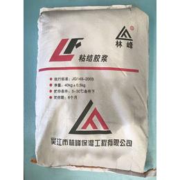 粘结砂浆 上海粘结胶浆 吴江林峰保温工程(查看)