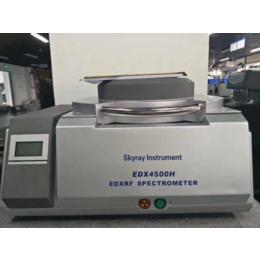 铜合金铝合金全元素分析天瑞生产厂电话18664954903