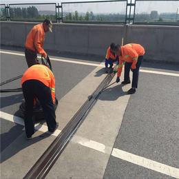 伸缩缝更换施工厂家 河北启程路桥 专业施工厂家