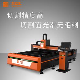 鑫全利1000瓦光纤激光切割机 超高功率大幅面激光切割机厂家