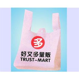 定制塑料袋厂家-贵阳雅琪-多年经验-毕节塑料袋