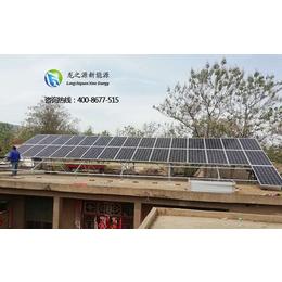 乐叶单晶太阳能光伏发电代理光伏组件批发