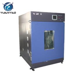 元耀直销快速温变试验箱YICT-408