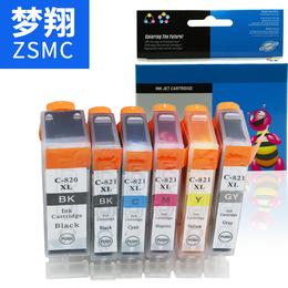 梦翔 适用于佳能CANON PGI-820 CLI821墨盒