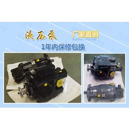 柱塞泵-液压泵-闭式液压泵