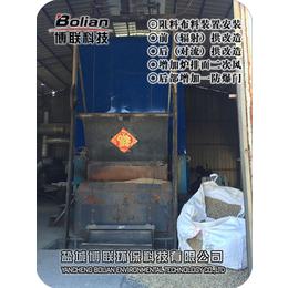 长春二道燃煤锅炉改造生物质稳定可靠费用省