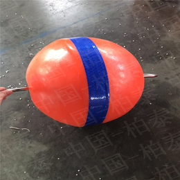 海上塑料实心双耳水面固定式船只系泊大规格大浮力浮球