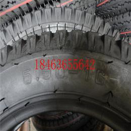 5.50 7.50-16朝阳农用车拖拉机三轮车轮胎