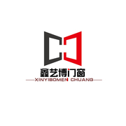 贵州鑫艺博门窗有限公司
