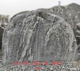 石雕大型风景石 景观石 天然自然石 庭院刻字村牌石