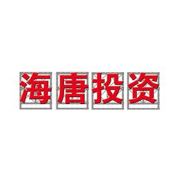 临汾发光字|山西华之旭光电公司|楼顶发光字