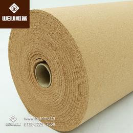 湖南唯基软木卷材软木卷软木卷纸软木卷材厂家软木卷材批发