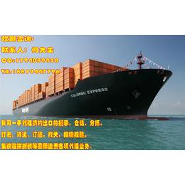 中国至新加坡海运专线低至380人民币每方-集运-转运